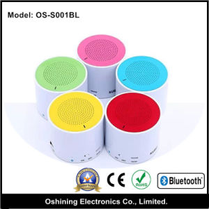 New Wireless Bluetooth Speaker (OS-S001BL)