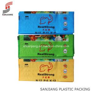 PP Bag/25kg Fertilizer