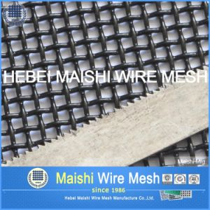 Security Mesh for Windows Screen pictures & photos