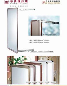 Wardrobe Decorative Bath Safety Mirror pictures & photos