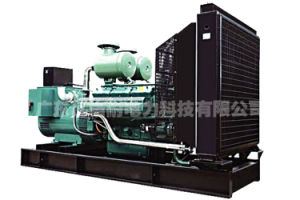 Wagna 500KW Diesel Generator Set with Wandi Engine