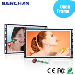 Buttons Activation 7 Inch Frameless LCD Advertising Player