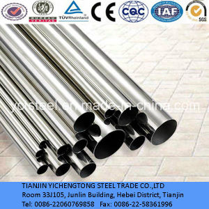 Factory Price Stainless Steel Pipe pictures & photos