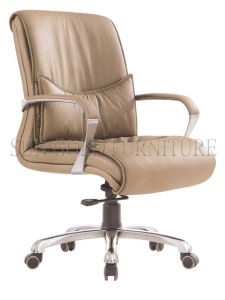 Newly Modern Office Furniture Executive Office Chair (SZ-OCA1006) pictures & photos