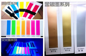 Fluorescence Offset Ink pictures & photos