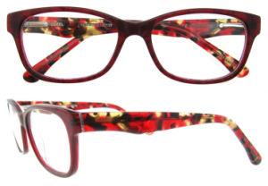 New Fashion Eyewear Frame China Wholesale Eyewear pictures & photos