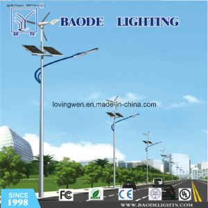 50W with Wind Hybrid Solar Street Pole Lighting (BDSW998) pictures & photos