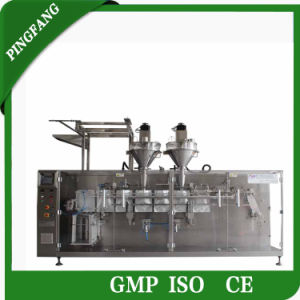 BS-240g Premade Horizontal Packaging Machine pictures & photos