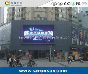 P10mm SMD/DIP Outdoor Full Colour LED Video Display Screen pictures & photos