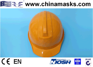 Safety Helmet with ABS/PE Material Protective Helmet with CE pictures & photos