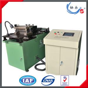 300 Type Small Automatic Shear Machine