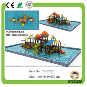 New Design Water Park Water Slide (TY-17620) pictures & photos