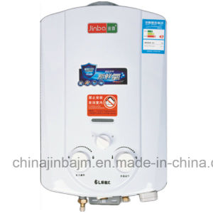Hot Sale Low Pressure Flue Type Instant Gas Water Heater (JSD-N17) pictures & photos