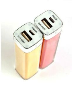 Hot Selling Power Bank2200mAh, 2600mAh, Universal Power Bank Charger 2600mAh pictures & photos