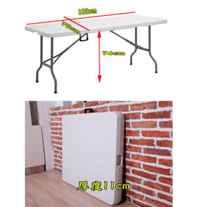 High Quality Folded Half 6FT Fair/Exhibition/Trade-Show Table for Sale pictures & photos