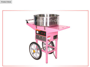 Commercial ETL Approved Cotton Candy Machine pictures & photos