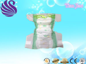 Disposable Soft Absorbent Ultra-Thin Breathable Series Baby Diaper pictures & photos