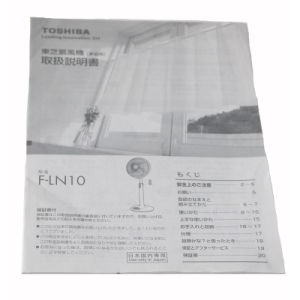 High Quality Cheap Price Binding Instruction/Manual Paper