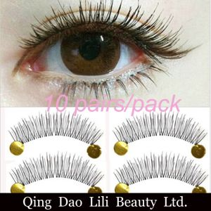 OEM/ Private Label/ Own Brand Fashion Synthetic False Eyelash 3D Multi-Layered Synthetic Lashes pictures & photos