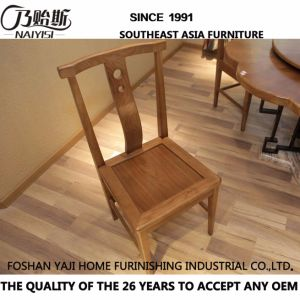 Modern Solid Wood Chair for Living Home Furniture CH-635 pictures & photos