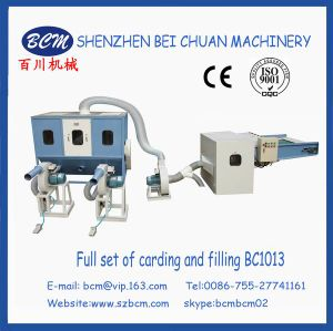 Pillow Cushion Carding & Filling Machine pictures & photos