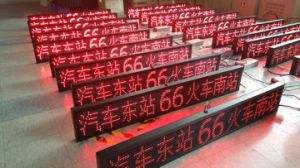 High Quality Aluminum LED Screen Moving Sign for Bus pictures & photos