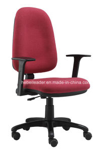Small Back Computer Office Fabric Chair Computer Executive Chair with Armrest (LDG- 832A) pictures & photos