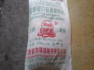 Light Calcium Carbonate Powder 1250 Mesh pictures & photos