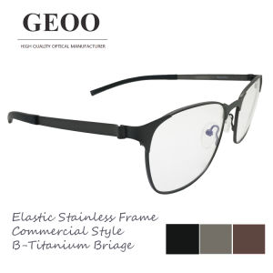 Stainless & B-Titanium Bridge Optical Frame (XS5653)