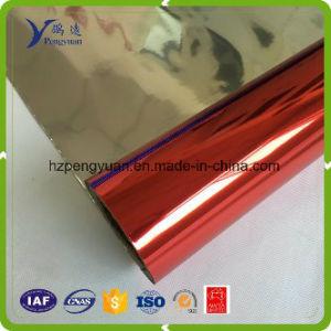 Pink Aluminum Foil Pet Film for Electric Wire Shielding pictures & photos