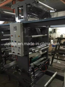 Normal Speed 2 Colors Rotogravure Printing Machine pictures & photos