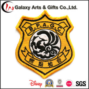 Best Quality Custom Logo Jean Jacket Patches Embroidery pictures & photos