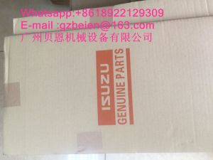 ISUZU 6HK1 Genuine Gasket Head for Excavator Diesel Engine Japan (Part number: 8-94392721-01) pictures & photos