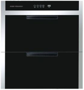 Sterrilizer Disinfection Cupboard Cabinet Ztd-100L-K26