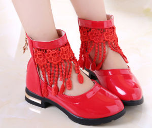 Girl Children Comfortable Fancy Dress Shoes Kids Shoes