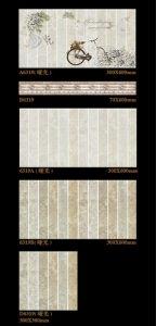 6D-Inkjet Matt Rustic Interior Glazed Ceramic Wall Tile 300X600mm pictures & photos