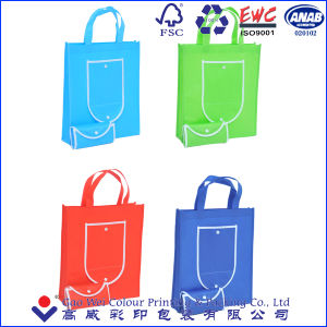 Promotional Gifts Reusable Eco Friendly Non-Woven Fabric Foldable Carry Shopping Tote Bag pictures & photos