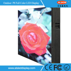 Outdoor P8 Full Color LED Display Panel for Building Advertising pictures & photos