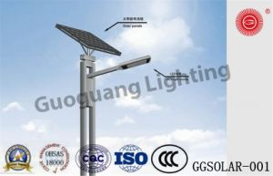 IP65 Single/Double Arm Solar Energy Street Light pictures & photos