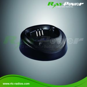 Single Rapid Charger for Motorola Cp040 pictures & photos