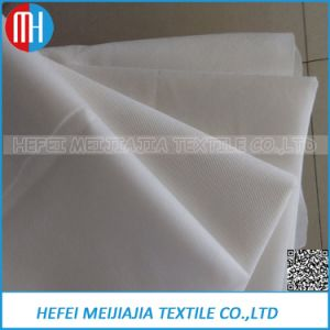 Cheap Polypropylene Spunbond Non Woven Fabric, Non Woven Fabric Roll pictures & photos