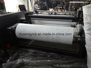 2000 Non Woven Slitting Machine pictures & photos
