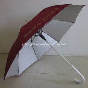 Straight Aluminum Gift Umbrella, Advertise Umbrella (YS-1025A)