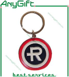 1 £ Trolley Token Coin with Customized Logo pictures & photos