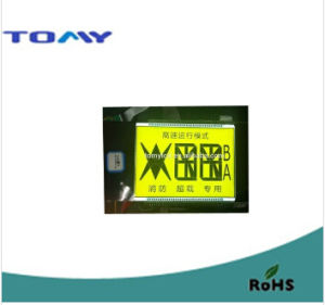 Svd LCD Screen with Yellow Background pictures & photos