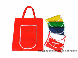 Manufacture Eco Reusable Colorful Foldable Non Woven Bag pictures & photos