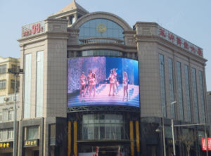 Outdoor P16 Curved LED Screen Display pictures & photos