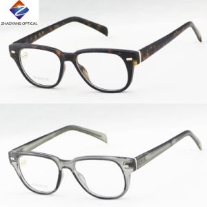 2016 Newest Optical Frame, Fashion Optical Frame, Hot Selling Optical Frame pictures & photos
