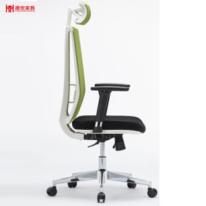 Modern Office Furniture Luxury Swivel Chair pictures & photos