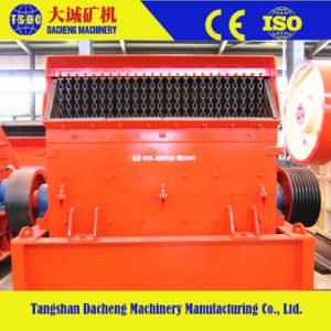 Pcf120 Minng Stone Crushing Machine Hammer Crusher pictures & photos